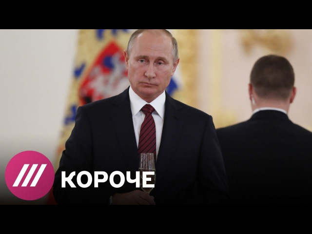 Путину — 65, России Путина — 18: как поменялся он и как изменился мир