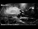Metro 2033 Башня Финал