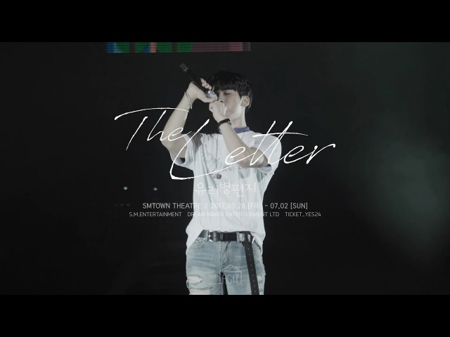 [THE AGIT] 유리병편지(The Letter) - JONGHYUN Highlight