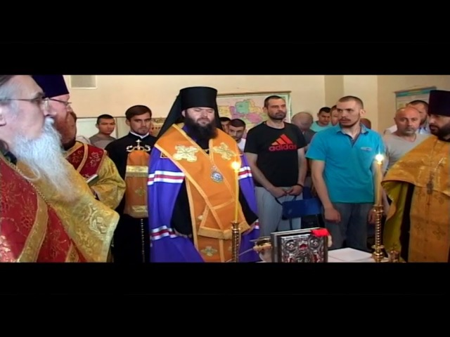 Клирики Одесской епархии посетили подследственных Одесского следственного изо...