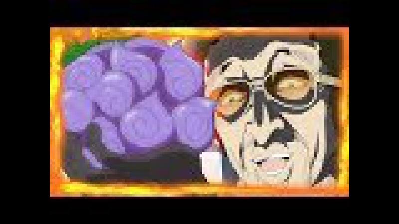 ТОП 10 ДЬЯВОЛЬСКИХ ФРУКТОВ ТИПА ЛОГИЯ | ТИЧ СИЛЬНЕЙШИЙ? | ТОП Ван Пис | Top One Piece