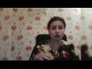 Открытая конференция Кто съел ваше здоровье от Алены Полынь