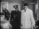 Альба Регия (Венгрия, 1961) в гл.роли Татьяна Самойлова, советский дубляж