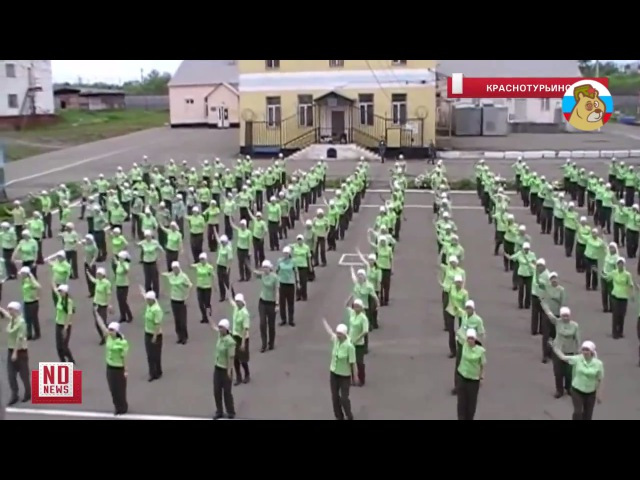 400 заключенных вывели на плац танцевать против наркотиков