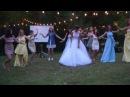 Танец подружек невесты.Танцевальный сюрприз на свадьбе друзейD