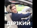 Артём Хохоликов Новичок VS Опытный