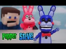 Fnaf Five Nights at Freddy's Funko POP BON-BON Puppet Exclusive 2017 Gamestop Exclusive Unboxing