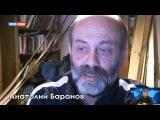 Анатолий Баранов об атаке США по военной базе в Сирии