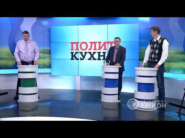 Мобилизационные сборы в ДНР. Украинские олигархи-оппозиционеры. 07.04.2017, Политку ...