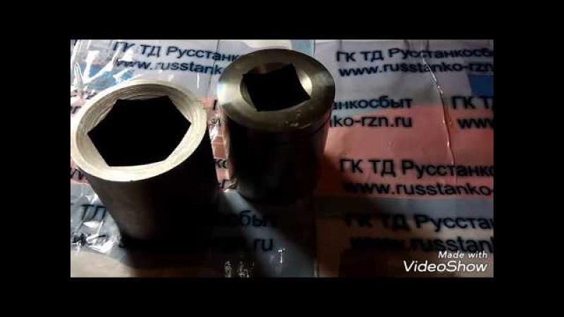 Www-russtanko-rzn.ru- Сменная головка для испытания триангеля (РЖД)