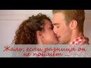 Анетти и Иракли Останусь светом Холостяк 6 сезон