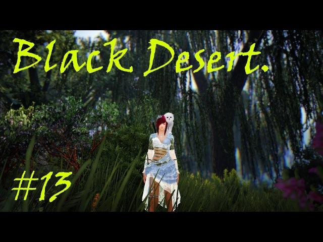 Black Desert. Темный рыцарь .13. На болотах.