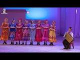 Шуточный танец Проходка - Ансамбль Берёзка (2017)
