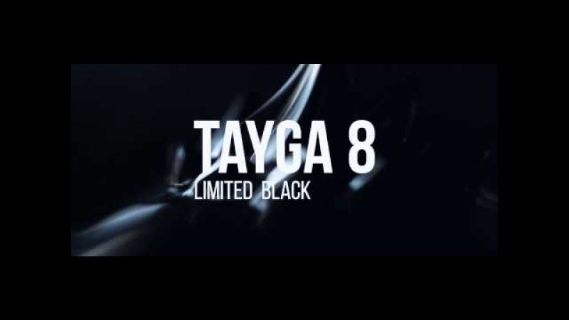 Tayga8 Black Edition vilavi тайга8 тайга extra blend splash 2017