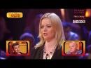 Ольга Макеева Выиграла главный приз 50000 гривен