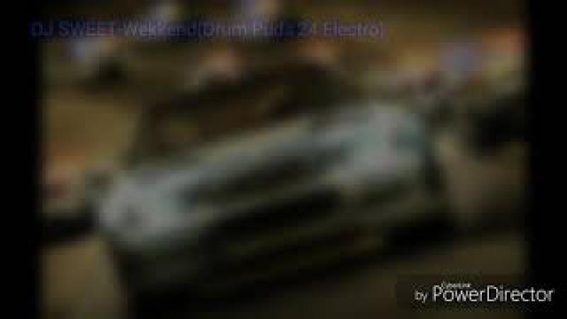 DJ SWEET(RUSLAN GAMER)-Wekkend(Drum Puds 24 Electro)(Видео есть в моем муз. канале DJ SWEET)