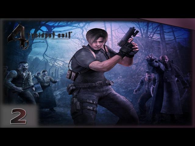 Resident Evil 4 - коварный Салазар 10