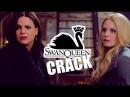 Swan Queen CRACK 2