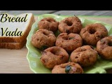 How To Make Bread Vada recipe Instant bread Vada