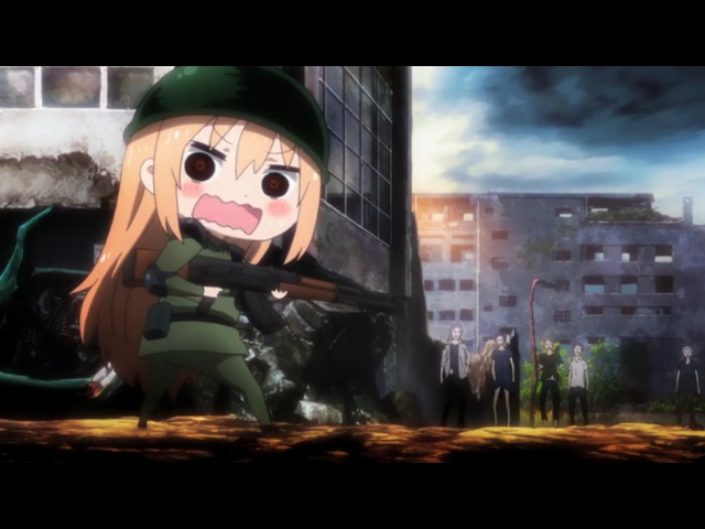 Himouto! Umaru-chan 1 / Двуличная сестрёнка Умару 1 Озв. Hamletka Cezarevna 9й Неизвестный