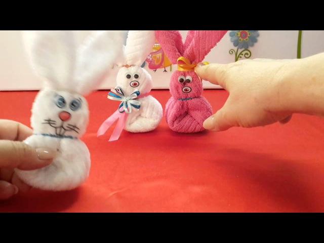 How to make of a figure towel?.. подарок.. Как сделать из полотенца фигурки?