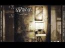 Katatonia Last Fair Deal Gone Down (FULL ALBUM HD)