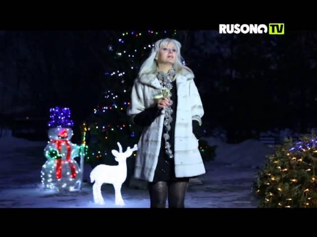 Натали Поздравляет Зрителей RUSONG TV с Новым Годом!