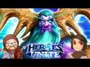 Heroes Unite Malfurion Rework Heroes of the Storm MFPallytime, Kiyeberries Trikslyr