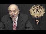 Был ли дефицит в СССР Профессор Попов