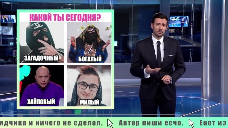 Druzhko Show 3