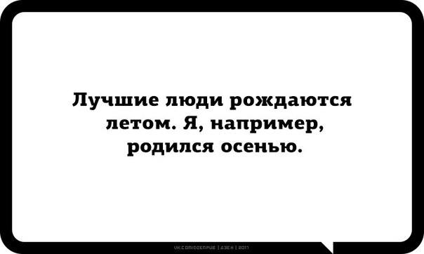 Фото №456271819 со страницы Маруфа Мухамедова