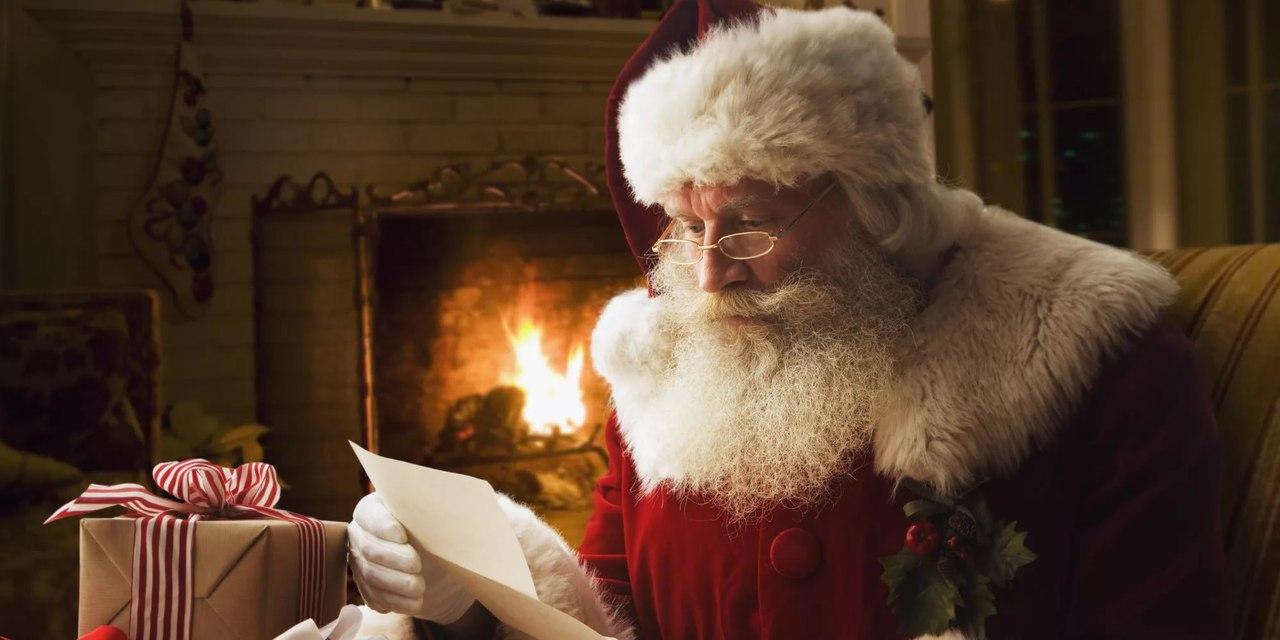 Кто такой Санта-Клаус?