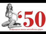 Russia (Anya) _ 100 Years of Beauty _ Ep 8
