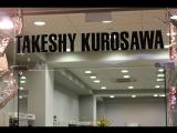 Видеоотчёт о бутике Takeshy kurosawa