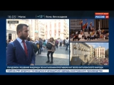 Новости на Россия 24 Сезон Каталонские власти не признают себя отстраненными