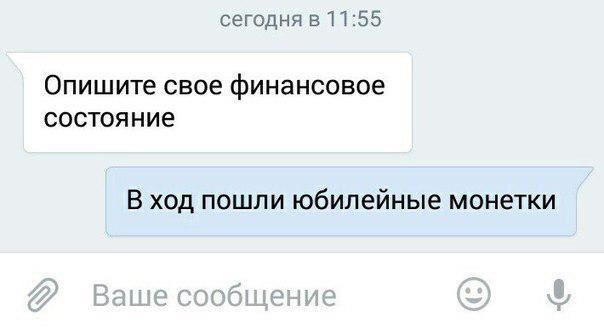 Зачем такие крайности, когда есть 4slovo.ru