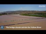 Стеклянный мост над «Желтой рекой» на северо-западе Китая