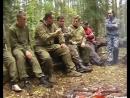 Славянская гимнастика Здрава, ч.1. Основные понятия
