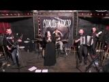 фолк - метал группа Ладушка