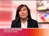 Батырхан Шукенов. Утренний гость (5 канал), эфир от 19.11.2014
