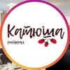 "Ресторан ""Катюша"" Минск"
