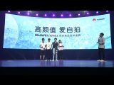 170526 EXO's Lay @ 'Huawei Nova 2' Press Conference