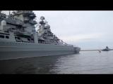 С Праздником ВМФ! Крейсер Пётр Великий и самая большая подводня лодка в МИРЕ