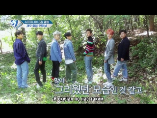 SJ Returns Ep 35 - Первый день съёмок для обложки альбома(рус.саб)