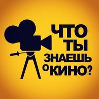 Логотип KinoSecret Краснодар