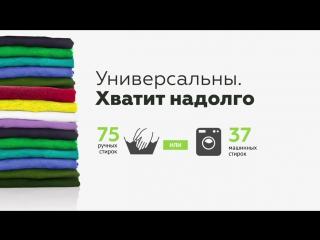 Fineffect Textile - ролик о продукте