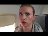 Как летают в самолётах русские