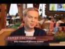 Михаил Галустян. Понять и простить 2015