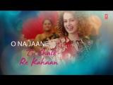 Simran Title Song (Lyrical) Simran Kangana Ranaut Sachin-Jigar