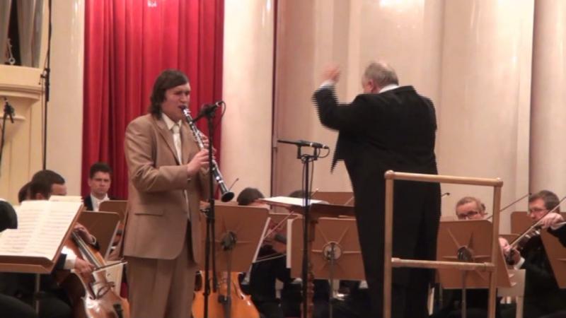 К.М. Вебер концертино для кларнета с оркестром исп. Сергей Шахов